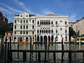 State Museums of Venice
